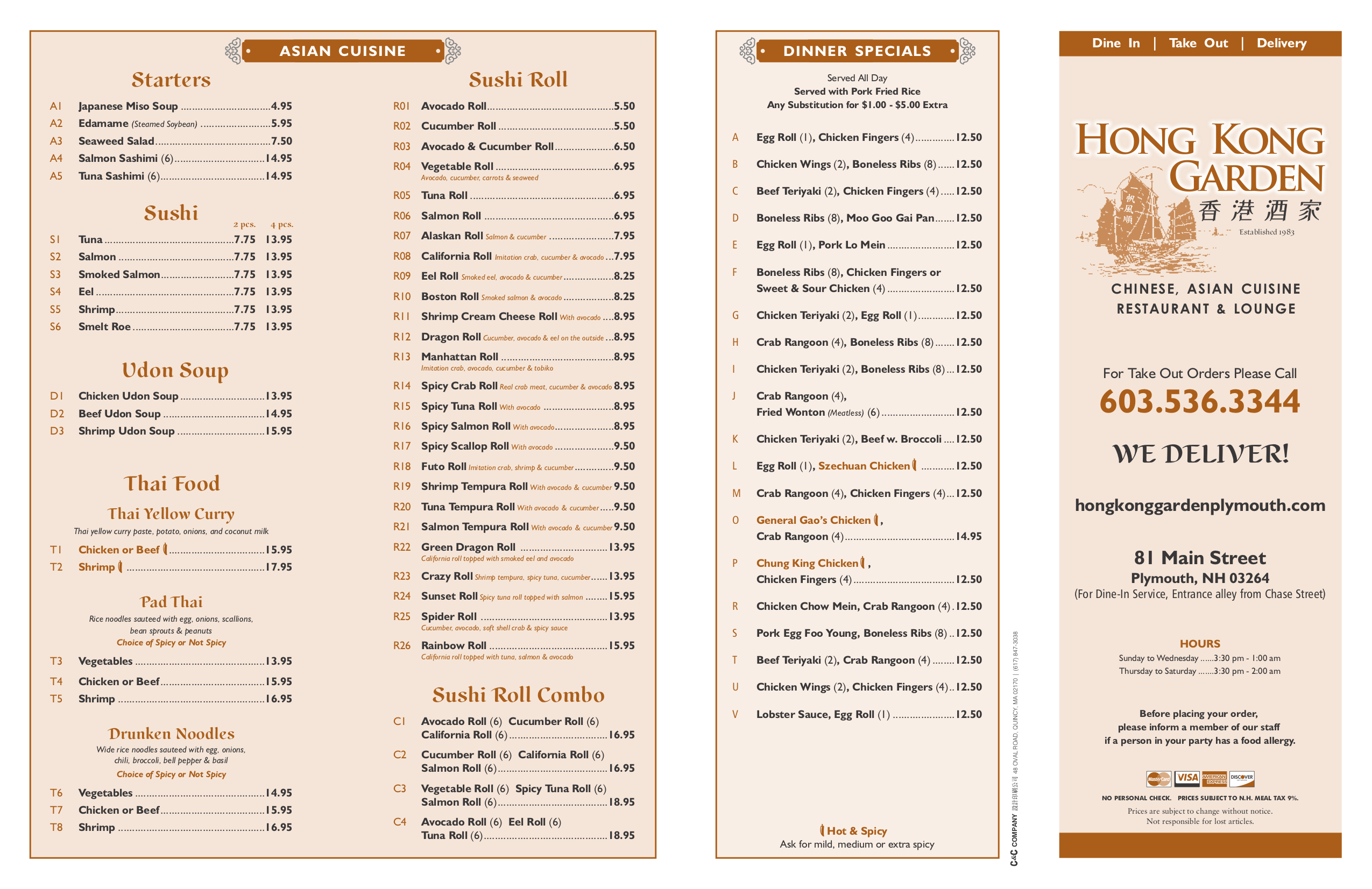 Menu And Delivery Service Page1 Hong Kong Garden